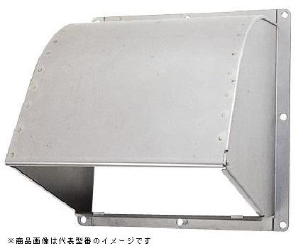 東芝 換気扇部材【C-25SD】防火ダンパー付ウェザーカバー ステンレス製