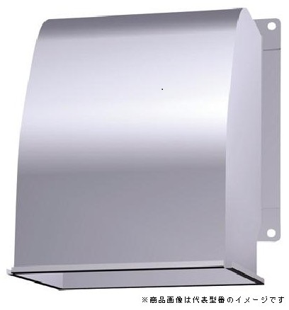 ‡‡‡東芝 換気扇部材【C-60SDPU】 有圧換気扇用防火ダンバー付給排気形ウェザーカバー ステンレス製