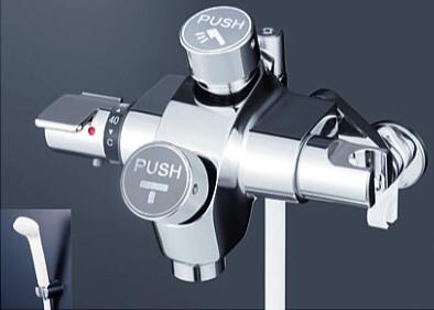 KVK 水栓金具【KF3040N】浴室用水栓 自閉式サーモスタットシャワー