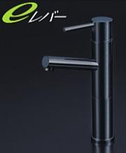 KVK 洗面化粧室【KM7041ECLBN】シングルレバー式混合栓ロングボディ