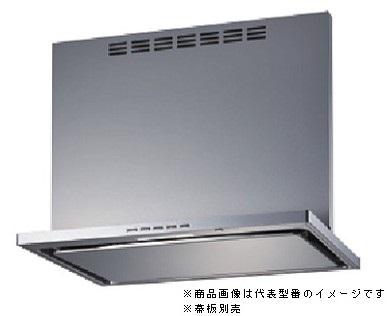 ###富士工業/FUJIOH【LNRV-9665】(ブラック/ホワイト) 別売り品同時配給ユニット 750間口 受注約2週