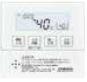 コロナ 石油給湯器 部材【RSK-AG470AMX】増設リモコン 2芯リモコンコード8m付