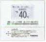 コロナ 石油給湯器 部材【RSK-EG470RX】増設リモコン (給油+追いだきタイプ) 2芯リモコンコード8m付
