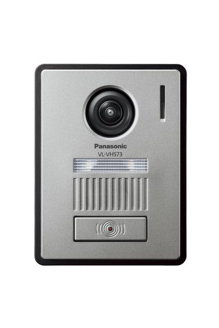 パナソニック 玄関子機【VL-VH573L-H】カメラ玄関子機