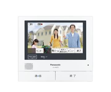 ∬∬パナソニック テレビドアホン【VL-VH673K】増設モニター(電源コード式、直結式兼用)