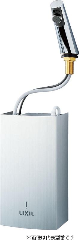 ≧INAX/LIXIL【EAAM-200CEV1-AT】瞬間加温機能付100Vタイプ(取替用) 排水栓なし 飲用可