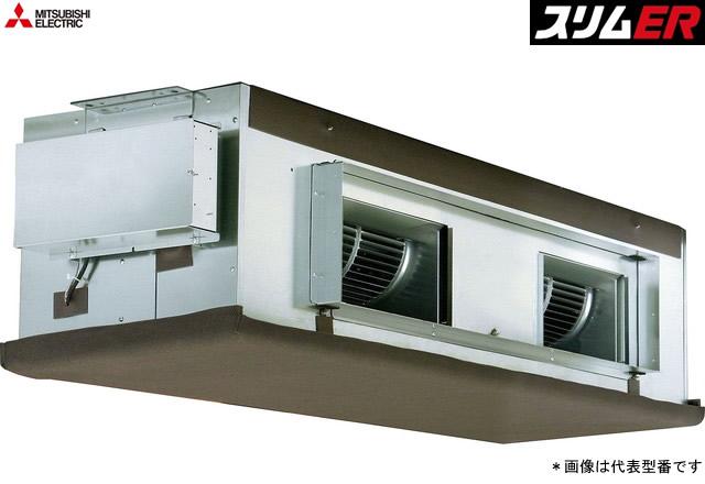 ###三菱 業務用エアコン【PEZ-ERP280BV】スリムER 天井埋込形 標準シングル ワイヤード 三相200V 10馬力
