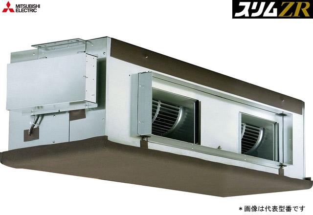 ###三菱 業務用エアコン【PEZ-ZRP224BV】スリムZR 天井埋込形 標準シングル ワイヤード 三相200V 8馬力