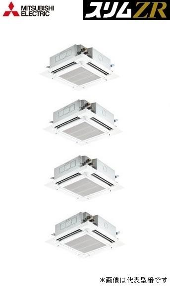 ###三菱 業務用エアコン【PLZD-ZRP280EFV】スリムZR 4方向天井カセット形(ファインパワーカセット) 同時フォー ワイヤード 三相200V 10馬力 ピュアホワイト