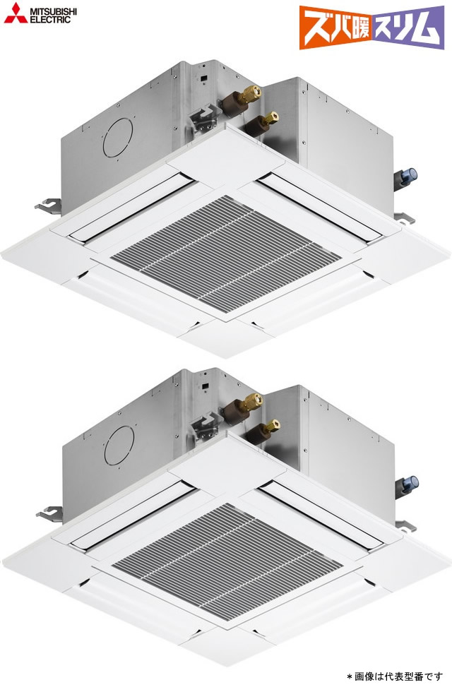 ###三菱 業務用エアコン【PLZX-HRMP140GFV】寒冷地向け ズバ暖スリム 4方向天井カセット形(コンパクトタイプ) 同時ツイン ワイヤード 三相200V 5馬力