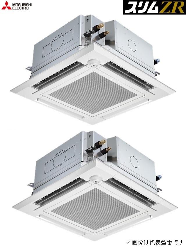 ###三菱 業務用エアコン【PLZX-ZRMP112EFGV】スリムZR 4方向天井カセット形(ファインパワーカセット) 同時ツイン ワイヤード 三相200V 4馬力