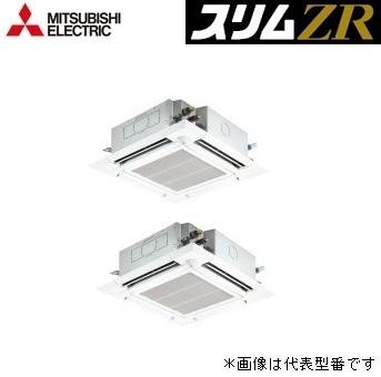 ###三菱 業務用エアコン【PLZX-ZRP224EFV】スリムZR 4方向天井カセット形(ファインパワーカセット) 同時ツイン ワイヤード 三相200V 8馬力 ピュアホワイト