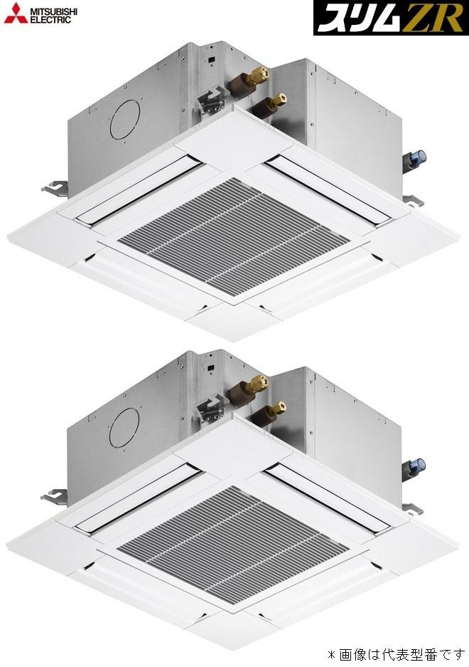 ###三菱 業務用エアコン【PLZX-ZRMP112GV】スリムZR 4方向天井カセット形(コンパクトタイプ) 同時ツイン ワイヤード 三相200V 4馬力 クリアホワイト