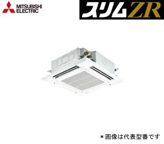 ###三菱 業務用エアコン【PLZ-ZRMP140ELFV】スリムZR 4方向天井カセット形(ファインパワーカセット) 標準シングル ワイヤレス 三相200V 5馬力