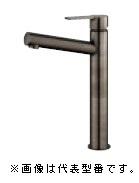 ≧三栄水栓/SANEI 水栓金具【K4750NK-2T-SJP-13】シングルワンホール洗面混合栓 ポップアップなし・ゴム栓なし 琥珀 寒冷地用
