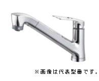 三栄水栓/SANEI 水栓金具【K87121EJK-13】ホース引出し式 シングルワンホールスプレー混合栓 寒冷地用