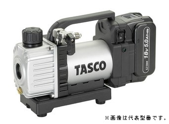 ЯイチネンTASCO/タスコ【TA150ZP-N】省電力型真空ポンプ標準セット