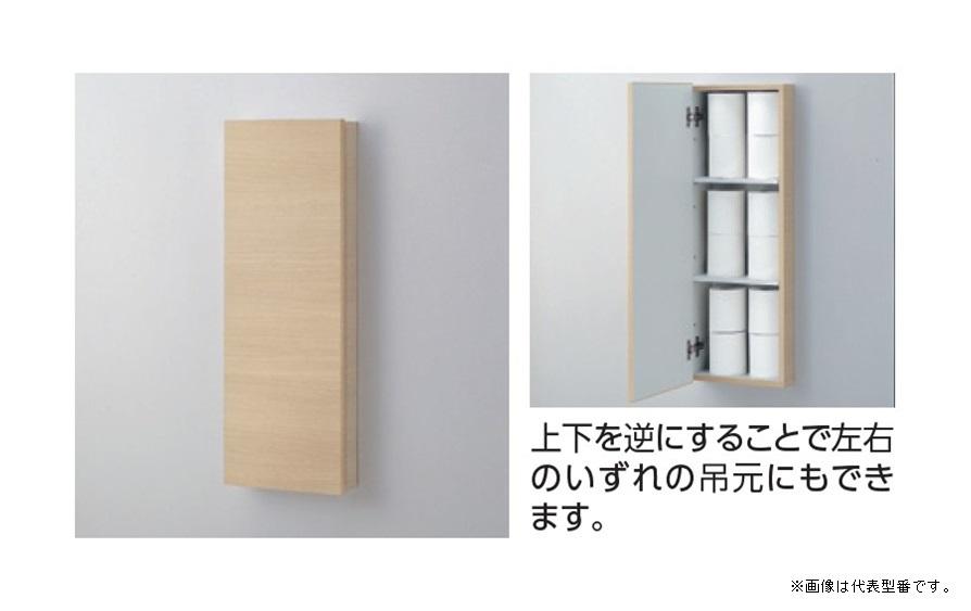 TOTO【UGW102W】ウォール収納キャビネット(埋込)