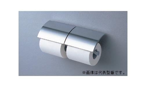 ※TOTO パブリック向け【YH63B】二重紙巻器 めっきタイプ 芯棒可動タイプ
