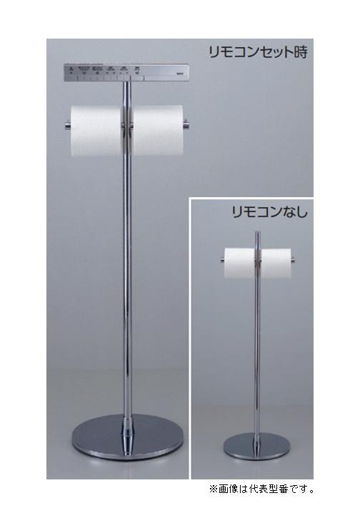 TOTO メタル・ハード【YH63SD】スタンド式紙巻器