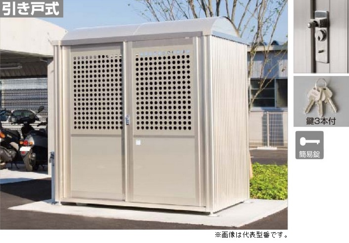 ####u.四国化成【GSPM-H1820SC】ゴミストッカー PM型 床付き基本セット(引き戸式)