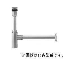 ###三栄水栓/SANEI【H7610-MC-25】アフレナシボトルトラップ サテン 受注生産品