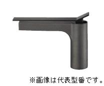 ≧三栄水栓/SANEI【K4732NJV-MD7-13】シングルワンホール洗面混合栓 マットネロ