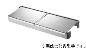 三栄水栓/SANEI【W3808-C】ダブルペーパーホルダー