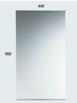 カクダイ【207-502】化粧鏡
