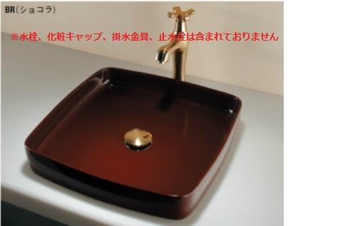 カクダイ【493-096-BR】角型手洗器//ショコラ