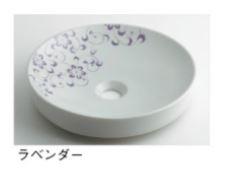 カクダイ【493-097-PU】丸型手洗器//ラベンダー