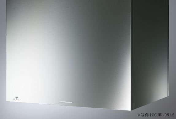 ###アリアフィーナ/ARIAFINA レンジフード【CUBL-901 S】Cubo クーボ 壁面取付タイプ ステンレス 受注生産