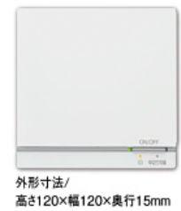 リンナイ 床暖房 リモコン【FC-09DR】