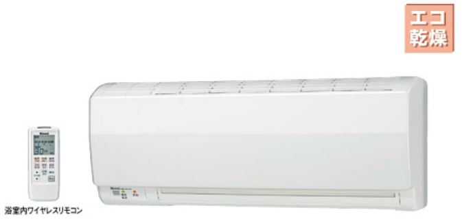 リンナイ 浴室暖房乾燥機【RBH-W414K】壁掛型