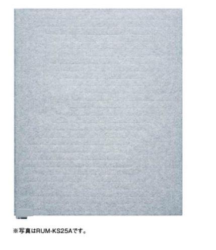 リンナイ 簡易温水マット【RUM-KS25A】2.5畳用 ON/OFFスイッチ付