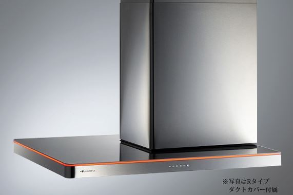 ###アリアフィーナ/ARIAFINA レンジフード【SNEBL-951 S】ステンレス Side Nebula サイドネブラ 横壁取付タイプ 受注生産