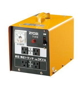 RYOBI/リョービ/京セラ【T-312】(4330160)昇圧・降圧トランサ