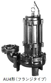 川本 カッター付ボルテックス 4極 50Hz【AU4-1005-3.7】フランジタイプ 三相200V 非自動型 AU4形 チャンピオン