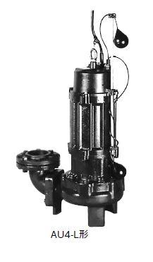 川本 カッター付ボルテックス 4極 50Hz【AU4-655-1.5L】着脱タイプ 三相200V 自動型 AU4形 チャンピオン
