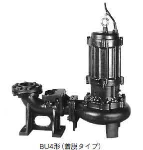 川本 汚物水中ポンプ 4極 50Hz【BU4-805-3.7】着脱タイプ 三相200V 非自動型 BU4形 ロングノックタイプ