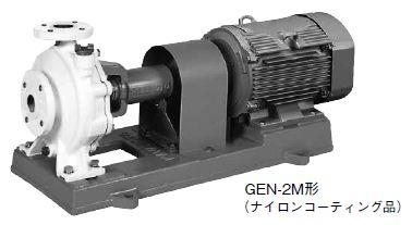 川本 うず巻ポンプ 2極 50Hz【GEN805M2ME5.5】三相200V 5.5kW GEN-2M形