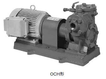 川本 自吸オイルポンプ 50Hz【OCH-255-M1.5】三相200V 1.5kW OCH形 うず流ポンプ