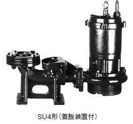 川本 汚水水中ポンプ 2極 50Hz【SU4-505-0.75】着脱タイプ 三相200V 非自動型 SU4形