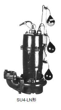 川本 汚水水中ポンプ 2極 50Hz【SU4-505-0.75LN】着脱タイプ 三相200V 自動交互内蔵型 SU4形