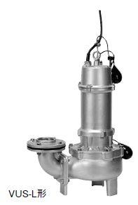 川本 ステンレス製汚物水中ポンプ 4極 50Hz【VUS-505-0.4TL】着脱タイプ 三相200V 自動型 VUS形 ボルテックスタイプ