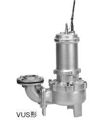 川本 ステンレス製汚物水中ポンプ 4極 50Hz【VUS-505-0.75】着脱タイプ 三相200V 非自動型 VUS形 ボルテックスタイプ
