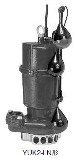 川本 雑排水水中ポンプ 2極 50Hz【YUK2-505-0.75LN】三相200V 0.75kW YUK2形