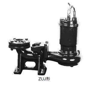 川本 汚水汚物水中ポンプ 2極 50Hz【ZUJ-655-3.7】三相200V 非自動型 着脱タイプ ZUJ形