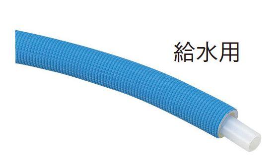 ###π三栄水栓/SANEI【T100N-2-13A-5-B】保温材付架橋ポリエチレン管(青) 給水用