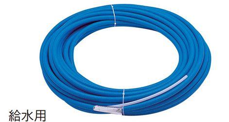 ###π三栄水栓/SANEI【T100NT-3-10A-22-B】トリプル管 (青) 給水用 (消音テープ付)